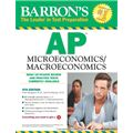 Barron`s AP Microeconomics/Macroeconomics, 4th Edition