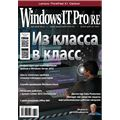 Windows IT PRO/Re 5/2014