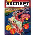 Эксперт №40/2011