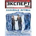 Эксперт №26/2010