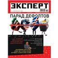 Эксперт №14/2013