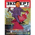 Эксперт №15/2013