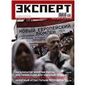 Эксперт №22/2013