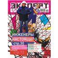 Эксперт №41/2013