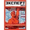 Эксперт №14/2014