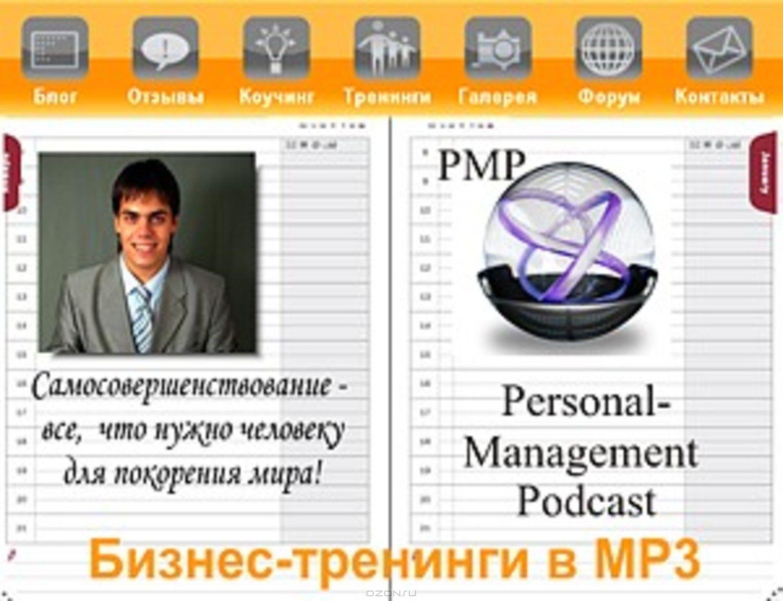 Миссия: что это такое и как этим пользоваться в России?