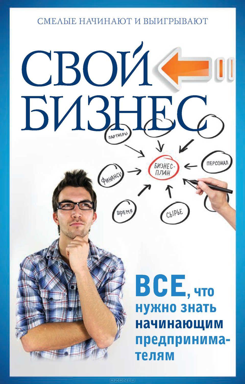 http://img1.advertology.ru/books/2014/08/09/12/46/28704597.jpg
