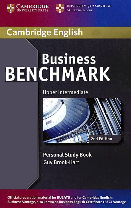 Business Benchmark: Upper Intermediate: Personal Study Book