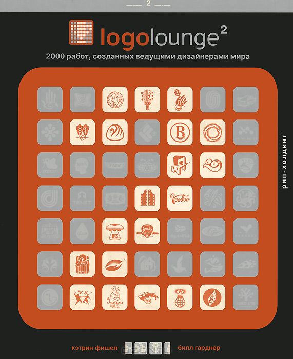 Logolounge-2.  2000 работ,  созданных ведущими дизайнерами мира