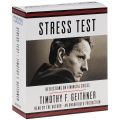 Stress Test: Reflections on Financial Crises (аудиокнига на 15 CD)