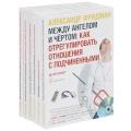 Александр Фридман. 6 аудиосеминаров (подарочный комплект из 6 аудиокниг MP3)