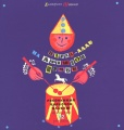Парад-алле на афишной тумбе. Рисованный цирковой плакат. Искусство vs рекалма