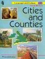 Города и графства