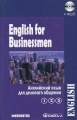 English for Businessmen / Английский язык для делового общения. В 2 томах. Том 2 (+ CD)