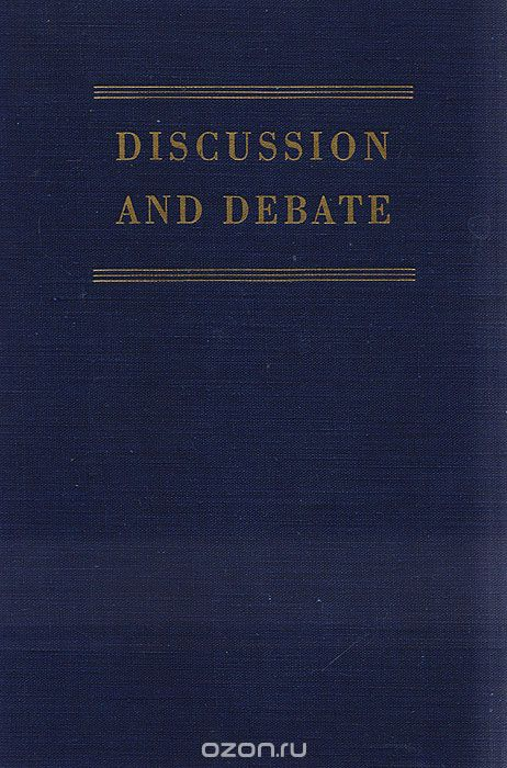 Discussion and debate. An Introduction to Argument