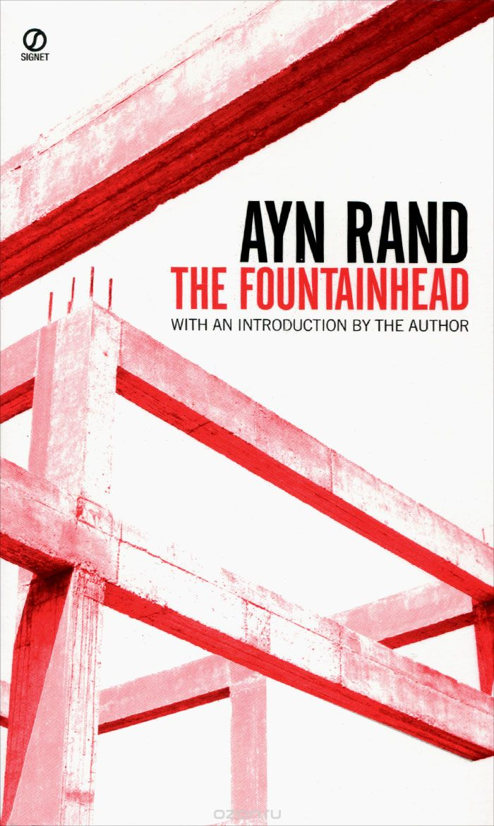 objectivity in the fountainhead essay