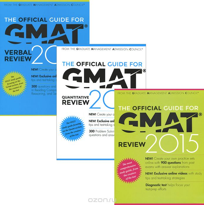 The Official Guide for GMAT 2015 (комплект из 3 книг)