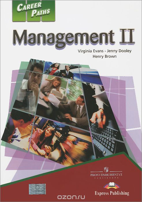Management II: Student`s Book: Book 1