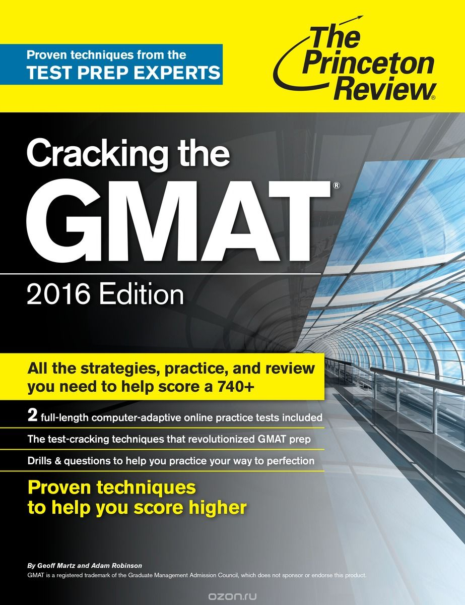 Cracking the GMAT 2016