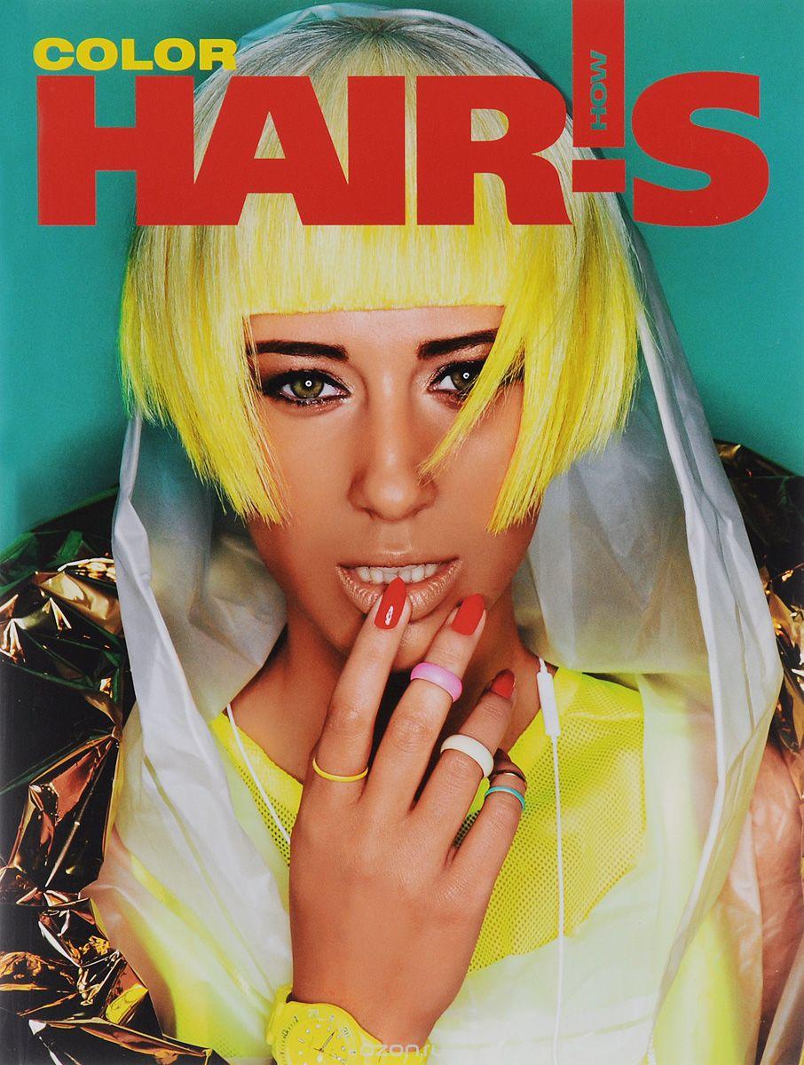 Hair`s How: Color  (+ приложение)