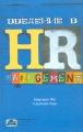 Введение в HR-Management