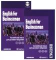English for Businessmen / Английский язык для делового общения. В 2 томах (комплект из 2 книг + CD)