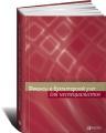 Финансы и бухгалтерский учет для неспециалистов