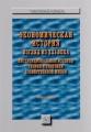 Экономическая история. Взгляд из XXI века. Институциональные аспекты теории и практики хозяйственной жизни