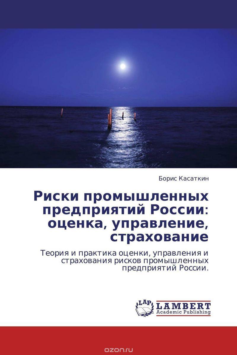 Библиотека ихтика ihtik lib ru