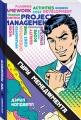 Гуру менеджмента