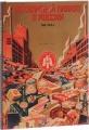Рекламный плакат в России 1900-1920-е